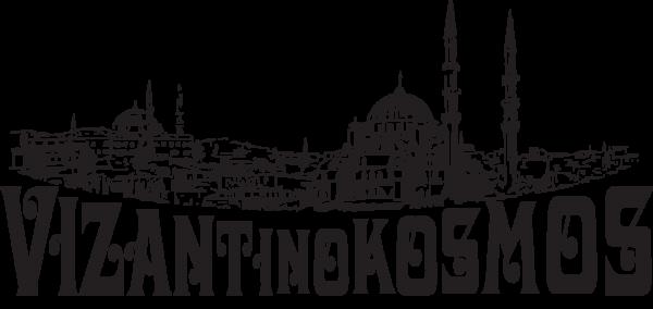 Vizantinokosmos logo